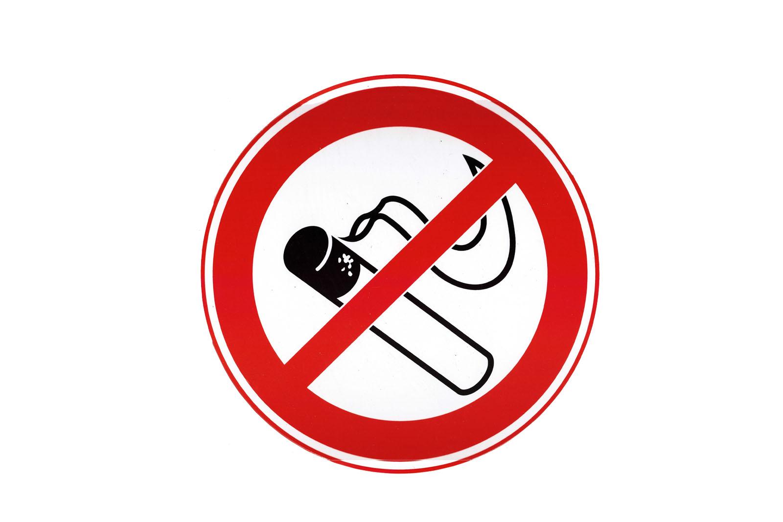 Знак запрещающий курение картинка